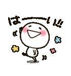 しろくて丸い★無難な棒人間(個別スタンプ:03)