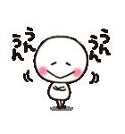 しろくて丸い★無難な棒人間(個別スタンプ:04)