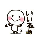 しろくて丸い★無難な棒人間(個別スタンプ:06)