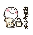 しろくて丸い★無難な棒人間(個別スタンプ:07)