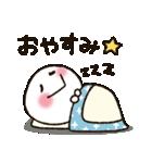 しろくて丸い★無難な棒人間(個別スタンプ:08)