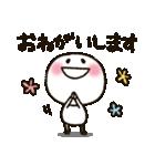 しろくて丸い★無難な棒人間(個別スタンプ:11)