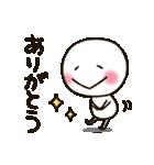 しろくて丸い★無難な棒人間(個別スタンプ:13)