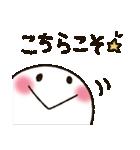 しろくて丸い★無難な棒人間(個別スタンプ:15)