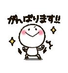 しろくて丸い★無難な棒人間(個別スタンプ:30)