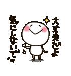 しろくて丸い★無難な棒人間(個別スタンプ:32)