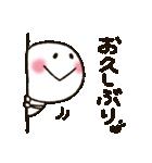 しろくて丸い★無難な棒人間(個別スタンプ:33)