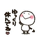 しろくて丸い★無難な棒人間(個別スタンプ:34)