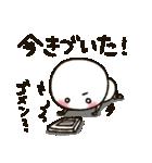 しろくて丸い★無難な棒人間(個別スタンプ:35)