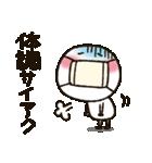 しろくて丸い★無難な棒人間(個別スタンプ:36)
