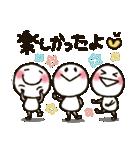 しろくて丸い★無難な棒人間(個別スタンプ:38)