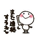 しろくて丸い★無難な棒人間(個別スタンプ:39)