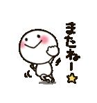しろくて丸い★無難な棒人間(個別スタンプ:40)