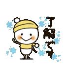 まるぴ★の冬(個別スタンプ:01)