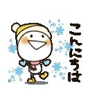 まるぴ★の冬(個別スタンプ:03)