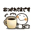 まるぴ★の冬(個別スタンプ:04)