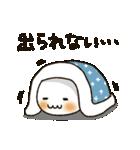 まるぴ★の冬(個別スタンプ:11)