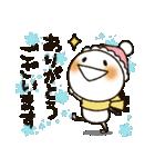 まるぴ★の冬(個別スタンプ:13)