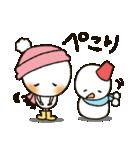 まるぴ★の冬(個別スタンプ:16)