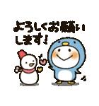 まるぴ★の冬(個別スタンプ:17)