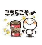 まるぴ★の冬(個別スタンプ:18)