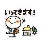 まるぴ★の冬(個別スタンプ:19)