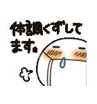 まるぴ★の冬(個別スタンプ:25)