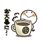 まるぴ★の冬(個別スタンプ:26)