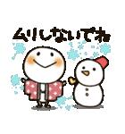 まるぴ★の冬(個別スタンプ:28)