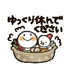 まるぴ★の冬(個別スタンプ:31)