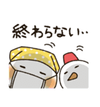 まるぴ★の冬(個別スタンプ:34)