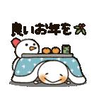 まるぴ★の冬(個別スタンプ:37)