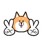 柴犬のような犬2(個別スタンプ:02)