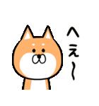 柴犬のような犬2(個別スタンプ:08)