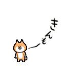 柴犬のような犬2(個別スタンプ:18)