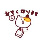 みっけにゃん(個別スタンプ:18)