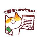 みっけにゃん(個別スタンプ:30)