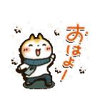 柴犬「まるちゃん」活躍の戌年!!(個別スタンプ:02)