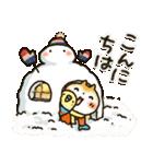 柴犬「まるちゃん」活躍の戌年!!(個別スタンプ:03)