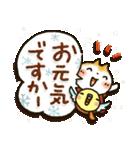 柴犬「まるちゃん」活躍の戌年!!(個別スタンプ:05)