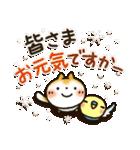 柴犬「まるちゃん」活躍の戌年!!(個別スタンプ:06)