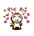 柴犬「まるちゃん」活躍の戌年!!(個別スタンプ:07)