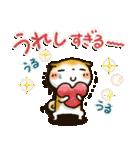 柴犬「まるちゃん」活躍の戌年!!(個別スタンプ:08)