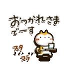 柴犬「まるちゃん」活躍の戌年!!(個別スタンプ:10)