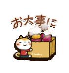 柴犬「まるちゃん」活躍の戌年!!(個別スタンプ:12)