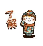 柴犬「まるちゃん」活躍の戌年!!(個別スタンプ:13)