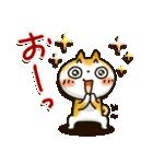 柴犬「まるちゃん」活躍の戌年!!(個別スタンプ:14)