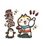柴犬「まるちゃん」活躍の戌年!!(個別スタンプ:15)