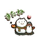 柴犬「まるちゃん」活躍の戌年!!(個別スタンプ:16)