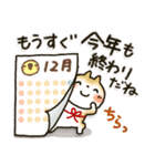 柴犬「まるちゃん」活躍の戌年!!(個別スタンプ:17)